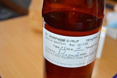 МОЗ закупить першу партію морфіну у формі сиропу