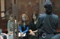Московський суд відпустив учасників Pussy Riot під особисте зобов'язання