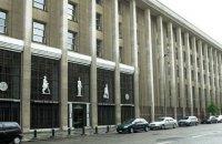 Будівлю Національного банку Бельгії евакуювали через підозрілий конверт
