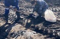 На Сумщині через аварію на нафтопроводі стався розлив нафти