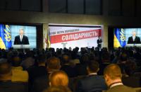 В Раде второй раз за день собралось заседание фракции БПП с участием Порошенко (обновлено)