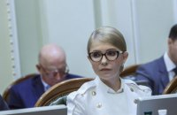 Тимошенко: у Зеленского есть сутки для активных дипломатических действий