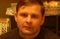 """В Киеве похоронили """"караванского стрелка"""" под рыдания и обмороки"""