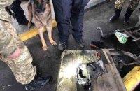 Пограничники задержали автомобиль с 6 кг марихуаны в Харьковской области