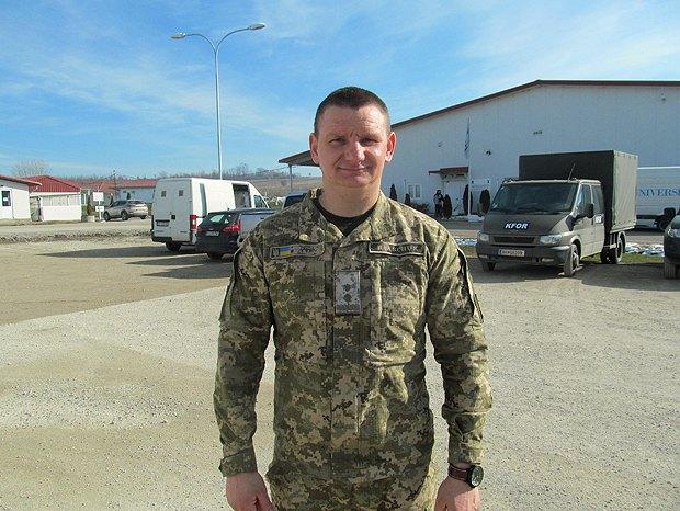 Командир украинского контингента в составе КФОР подполковник Олег Рябчук
