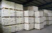 Минэкономики констатировало прекращение роста цен на сахар