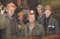 Кабмин заложил в бюджет 6,5 миллиардов на модернизацию шахт
