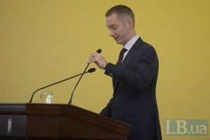 Результати реформ українці відчують щонайшвидше навесні, - Ложкін