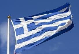МВФ відмовив Греції у відтермінуванні виплати боргу