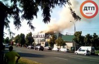 У Києві горіла офісна будівля (оновлено)