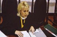 Судья-докладчик Ситайло отказалась принять отвод