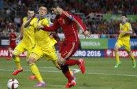 Україна опустилася на 35-те місце в рейтингу ФІФА