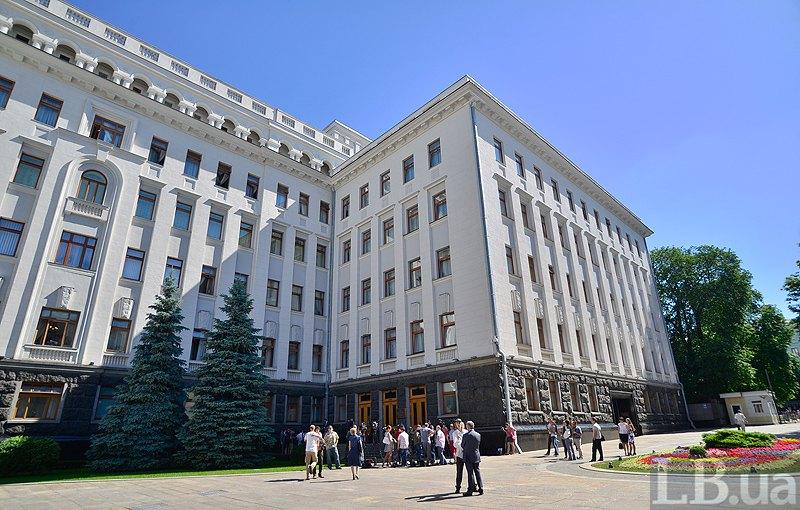 Адміністрація президента України