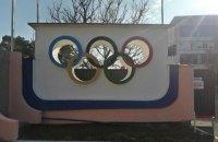 """Мінспорту проведе реконструкцію олімпійської бази """"Конча-Заспа"""""""