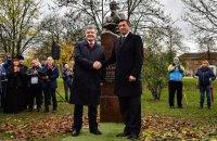 В Любляне открыли памятник Григорию Сковороде