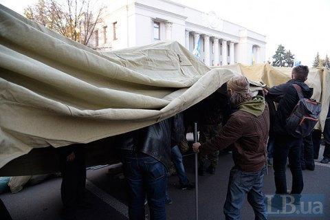 Митинг под Радой завершился, в палатках останется только оргкомитет, - Найем