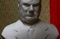 Бюст Януковича продают всего за 10 тысяч гривен