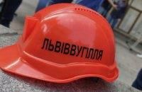 Чотири лідери профспілки шахтарів Львівської області оголосили голодування