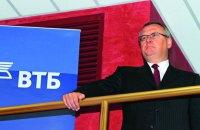 Глава ВТБ назвал Украину зачинщиком войны на Донбассе