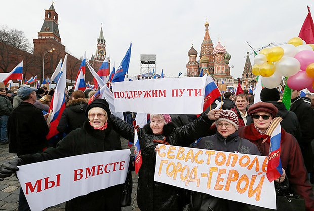 Акция в поддержку присоединения Крыма в Москве
