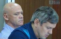 Суд почне розгляд скарги на виправдальний вирок Труханову 17 березня