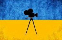 У Москві зірвали показ фільму про Майдан