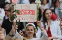 Хроника протестов в Беларуси. День шестой. Текстовая онлайн-трансляция