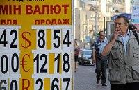 Кабмин допускает курс 8,50 грн/долл. на 2014 год