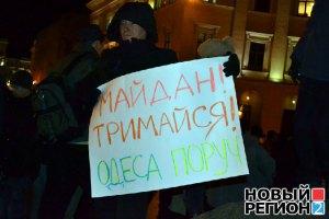 Закон о непреследовании активистов Евромайдана впервые применен
