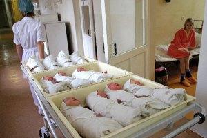 Помощь при рождении ребенка с сегодняшнего дня составляет 41 тис. грн