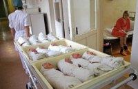 Помощь при рождении ребенка с сегодняшнего дня составляет 41 тыс. грн