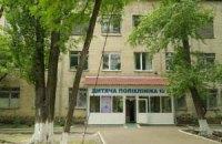 У Києві збираються розформувати дитячу поліклініку (ОНОВЛЕНО)
