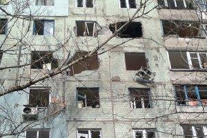 В Авдіївці снаряд влучив у квартиру: загинула жінка, - МВС