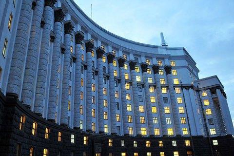 Кабмин назначил врио главы Госэкспортконтроля