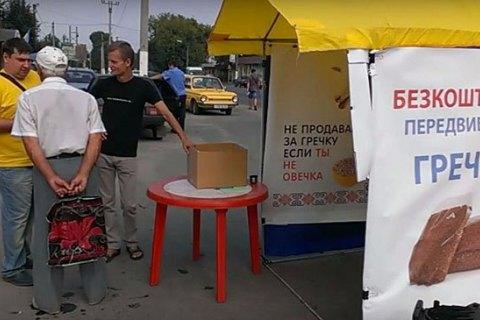 Порошенко анонсував посилення відповідальності за підкуп виборців