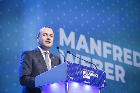 Одна з найбільших європейських партій обрала німця Вебера кандидатом на пост глави Єврокомісії