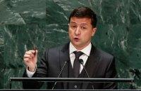Зеленський з трибуни ООН розповів про долю загиблого на Донбасі Василя Сліпака