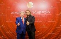 В апреле наградят лауреатов музыкальной премии «Украинская песня года 2020»
