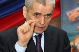 Глава Роспотребнадзора: в Украине гражданина признали животным