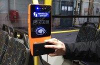 Киев отложил начало продажи электронных билетов на проезд