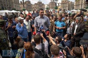 Кличко проти силового розгону Майдану