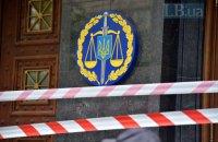 Вход в ГПУ заклеили ограничительной лентой, сделать то же самое в МВД помешала полиция