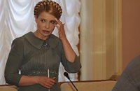 Тимошенко ждет социального взрыва