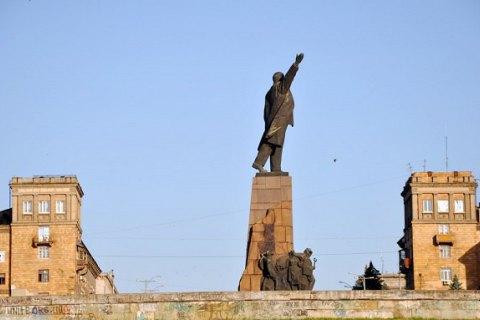 Жители Запорожья не пришли на митинг против сноса памятника Ленину