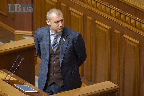 Нардеп Тетерук отозвал свое постановление о проведении инаугурации 28 мая