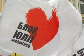 БЮТ заявляет о тотальной цензуре на телевидении