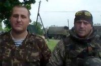 Десантники із зони АТО записали звернення до народу