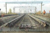 В Донецкой области подорвали грузовой поезд