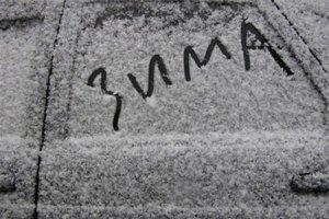 1 січня в Києві потеплішає до нуля градусів