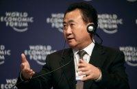 """Миллиардер из Китая купил в США киностудию, выпустившую """"Бэтмэна"""""""